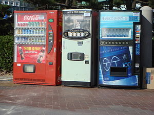 Vending machines at Haeundae